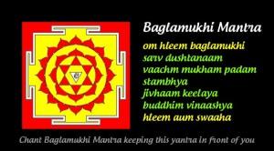Keep this Baglamukhi Yantra in front of you while chanting Baglamukhi Mantra.