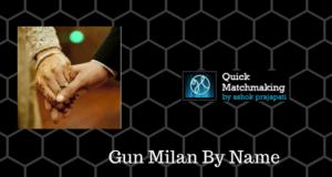 gun milan