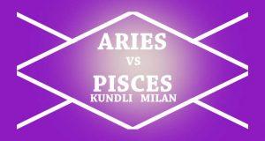aries vs pisces kundli milan