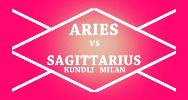 aries vs sagittarius kundli milan