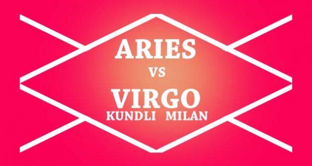 aries vs virgo kundli milan