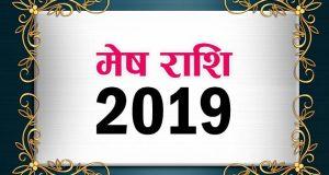 Mesh Rashi 2019