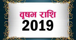 vrishabh Rashi 2019